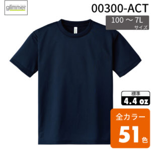 00300act